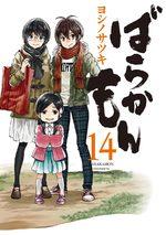 Barakamon 14 Manga