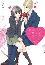 Koi to Yobu ni wa Kimochi Warui 2 Manga