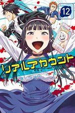 Real Account 12 Manga