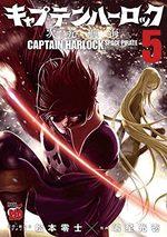 Capitaine Albator : Dimension voyage 5
