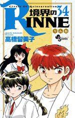 Rinne 34 Manga