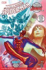 The Amazing Spider-Man 12 Comics