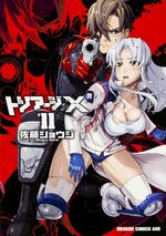 Triage X 11 Manga