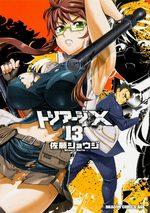 Triage X 13 Manga