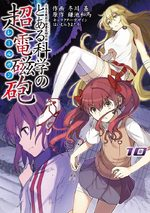 A Certain Scientific Railgun 10 Manga