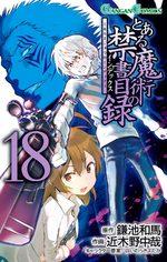 A Certain Magical Index 18