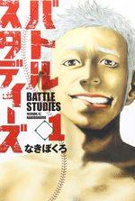 Battle Studies 1 Manga
