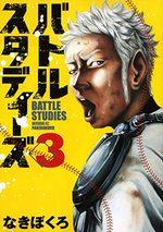 Battle Studies 3 Manga