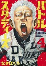 Battle Studies 4 Manga