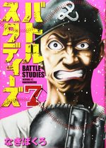 Battle Studies 7 Manga