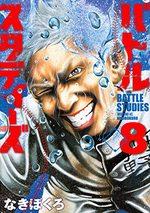 Battle Studies 8 Manga
