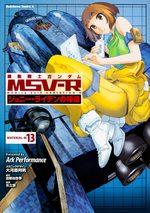 Mobile Suit Gundam MSV-R - Johnny Ridden no Kikan 13 Manga