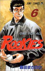 Rookies 6 Manga