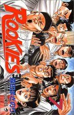 Rookies 7 Manga