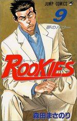 Rookies 9 Manga