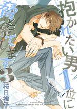 My Number One 3 Manga
