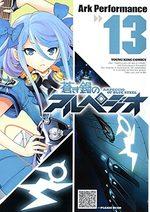 Arpeggio of Blue Steel 13 Manga