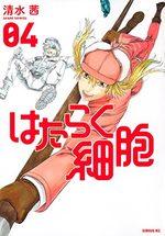 Les Brigades Immunitaires 4 Manga