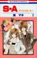 Special A 2 Manga