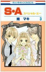 Special A 3 Manga
