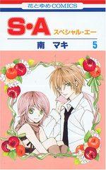Special A 5 Manga