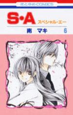 Special A 6 Manga