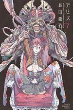 Abyss 7 Manga