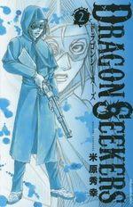 Dragon Seekers 2 Manga