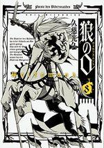 Wolfsmund 8 Manga