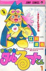 Talulu, Le Magicien 1 Manga