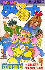 Talulu, Le Magicien 5 Manga