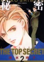 The Top Secret 2 Manga