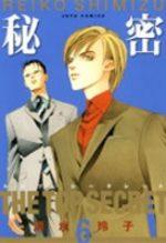 The Top Secret 6 Manga