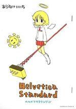 Helvetica Standard 1 Manga