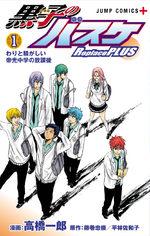 Kuroko's Basket Replace PLUS 1 Manga