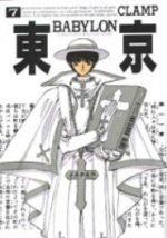 Tôkyô Babylon 7 Manga