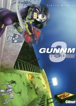 Gunnm # 3