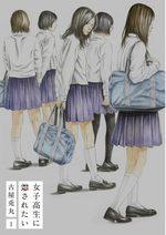 Je voudrais être tué par une lycéenne 1 Manga
