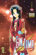 Gintama 44