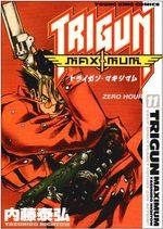 Trigun Maximum 11 Manga