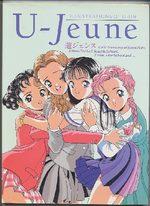 U-jeune 1 Artbook