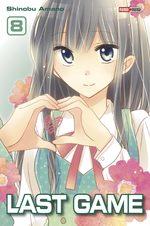 Last Game 8 Manga