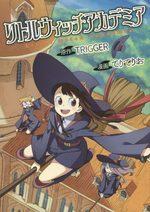 Little Witch Academia 1 Manga