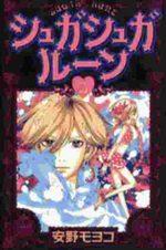Chocola et Vanilla 5 Manga