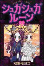Chocola et Vanilla 6 Manga