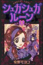Chocola et Vanilla 7 Manga
