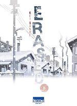 Erased # 8