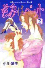 Kimi Wa Pet 2 Manga
