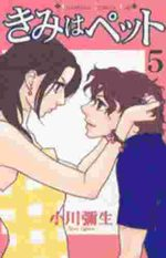 Kimi Wa Pet 5 Manga