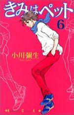 Kimi Wa Pet 6 Manga